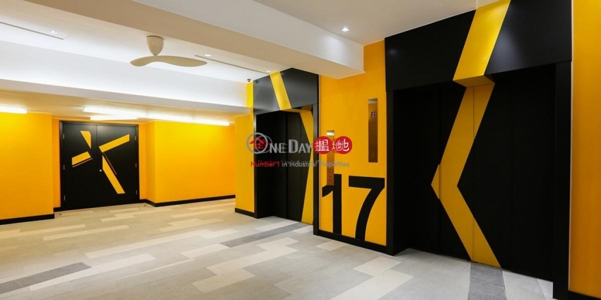 Genesis, High, 21/F Unit Industrial, Rental Listings, HK$ 154,768/ month