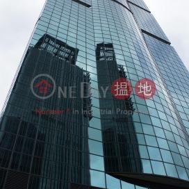 K Wah Centre|嘉華國際中心