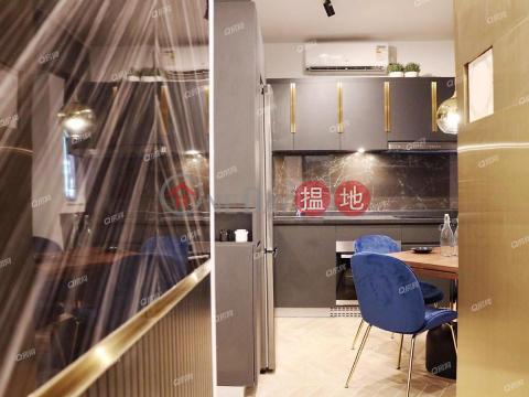 景觀開揚,全新靚裝,市場罕有《均益大廈第3期買賣盤》|均益大廈第3期(Kwan Yick Building Phase 3)出售樓盤 (XGZXQ137600104)_0