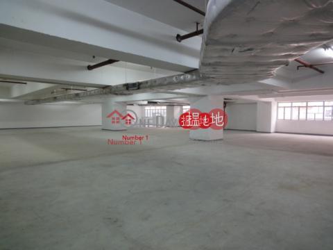 樂聲工業中心|葵青樂聲工業中心(Roxy Industrial Centre)出租樓盤 (oscar-01826)_0