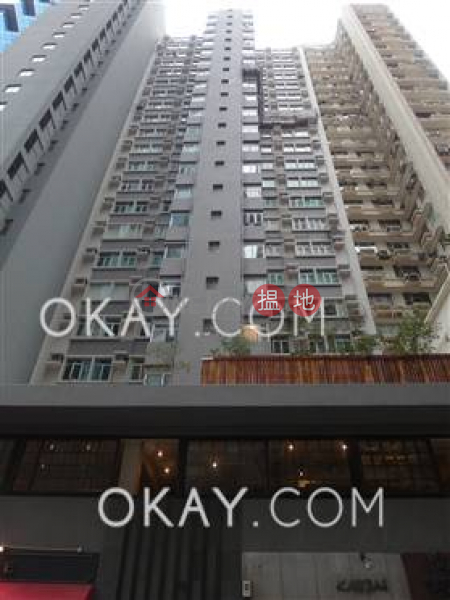 Nicely kept 1 bedroom in Central | For Sale | Shiu King Court 兆景閣 Sales Listings