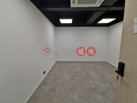 靚裝寫字樓|黃大仙區超達工業大廈(Chiu Tat Factory Building)出租樓盤 (YINFA-9607590053)_0