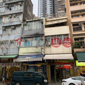 30 Pau Chung Street|炮仗街30號
