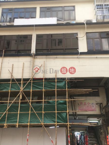 同樂街15號 (15 Tung Lok Street) 元朗|搵地(OneDay)(3)