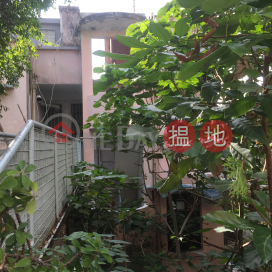 14B Chung Shan Terrace,Lai Chi Kok, Kowloon