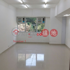 Chiap Luen Ind. Bldg|Kwai Tsing DistrictChiop Luen Industrial Building(Chiop Luen Industrial Building)Rental Listings (dicpo-04118)_0