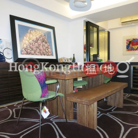 1 Bed Unit at Hatton Place | For Sale