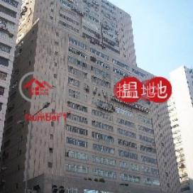 Excelsior Building