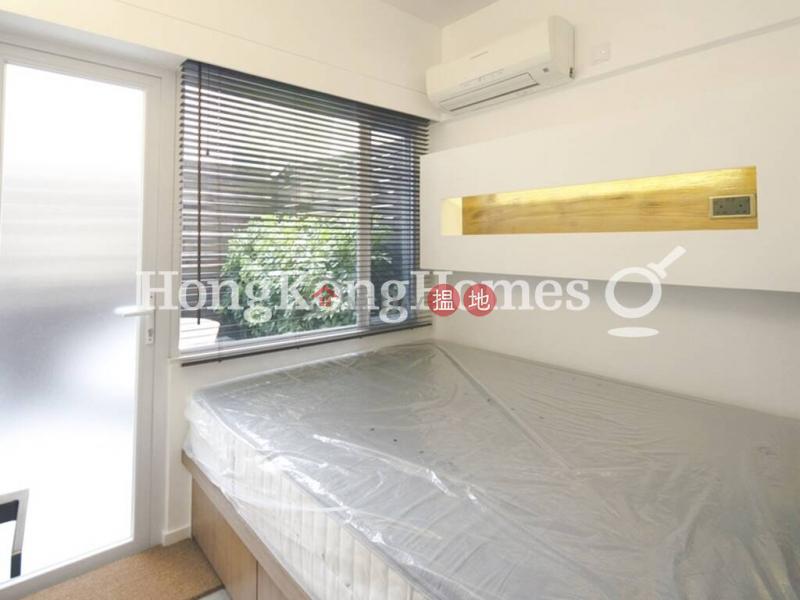 香港搵樓 租樓 二手盤 買樓  搵地   住宅-出租樓盤嘉寶大廈一房單位出租