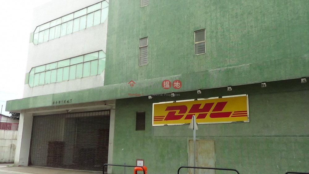 EAC Distribution Centre (EAC Distribution Centre) Fanling|搵地(OneDay)(3)