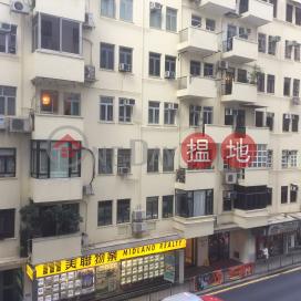 威勝大廈,西半山, 香港島