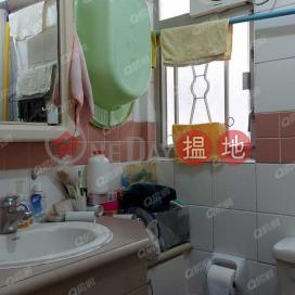 Aldrich Garden Block 3   3 bedroom Low Floor Flat for Sale Aldrich Garden Block 3(Aldrich Garden Block 3)Sales Listings (XGGD736900623)_0