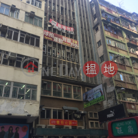 Fa Yuen Commercial Building,Mong Kok, Kowloon