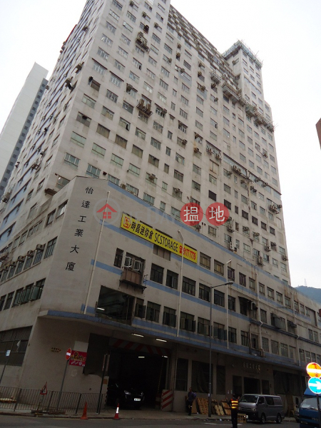E. Tat Factory Building, E. Tat Factory Building 怡達工業大廈 Rental Listings | Southern District (WET0068)