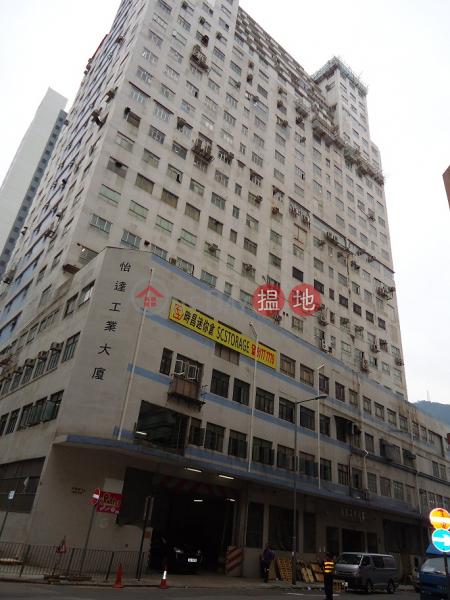 怡達工業大廈|南區怡達工業大廈(E. Tat Factory Building)出租樓盤 (WET0068)