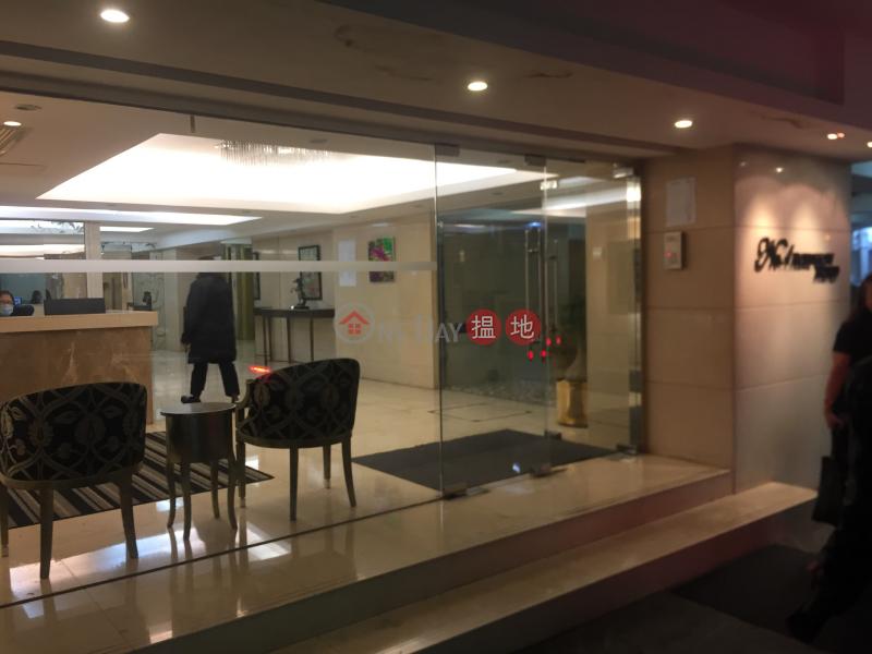 Villa Elegance (Villa Elegance) Central Mid Levels|搵地(OneDay)(1)