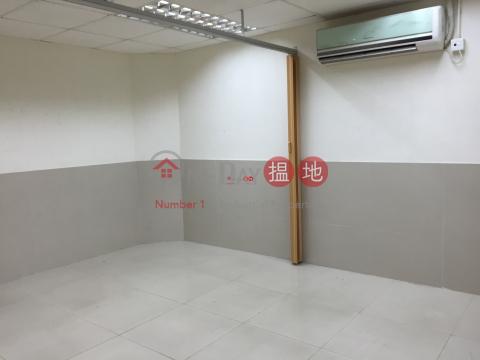 Man Foong Industrial Building|Chai Wan DistrictMan Foong Industrial Building(Man Foong Industrial Building)Rental Listings (kwoks-04928)_0