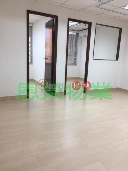 翹賢商業大廈高層-寫字樓/工商樓盤|出租樓盤|HK$ 15,300/ 月