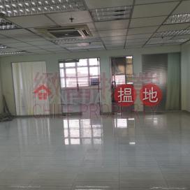 單邊開揚,內廁|黃大仙區泰力工業中心(Laurels Industrial Centre)出租樓盤 (28381)_0
