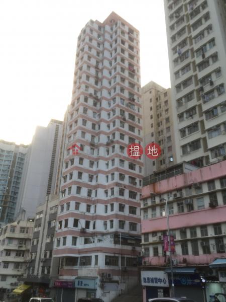 慈樂大廈 (Chee Lok Building) 慈雲山|搵地(OneDay)(1)