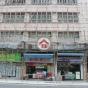 萬星工業大廈 (Startex Industrial Building) 黃大仙區大有街14號|- 搵地(OneDay)(2)