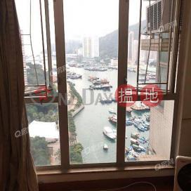 港鐵沿線屋苑 海景三房套《悅海華庭1買賣盤》 悅海華庭1(Marina Habitat Tower 1)出售樓盤 (XGGD810000835)_0
