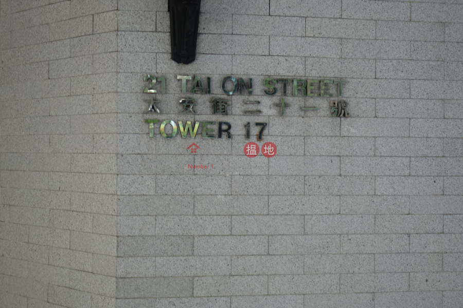 Block 17 On Ming Mansion Sites D Lei King Wan (Block 17 On Ming Mansion Sites D Lei King Wan) Sai Wan Ho|搵地(OneDay)(2)