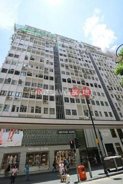 香港搵樓|租樓|二手盤|買樓| 搵地 | 住宅出租樓盤|銅鑼灣兩房一廳筍盤出租|住宅單位