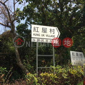 Hung Uk Village,Clear Water Bay, New Territories