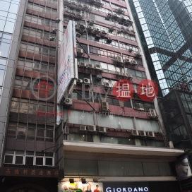 Siberian Fur Store,Central, Hong Kong Island