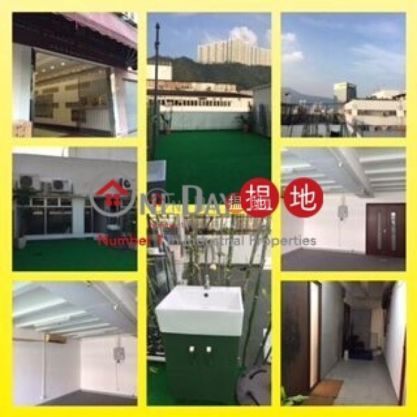 金龍工業中心|葵青金龍工業中心(Golden Dragon Industrial Centre)出租樓盤 (jessi-04418)