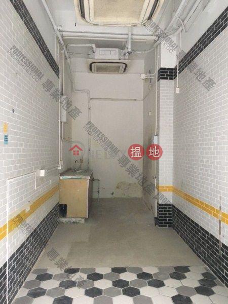 香港搵樓|租樓|二手盤|買樓| 搵地 | 商舖-出租樓盤-祥暉大廈