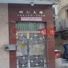 Ming Yan Mansion,Wan Chai, Hong Kong Island