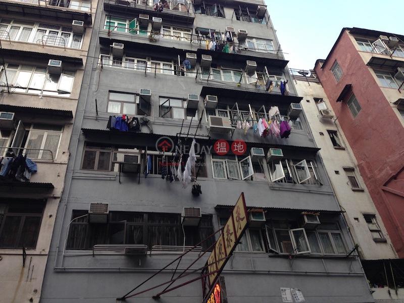 122-124 Tai Nan Street (122-124 Tai Nan Street) Prince Edward|搵地(OneDay)(2)