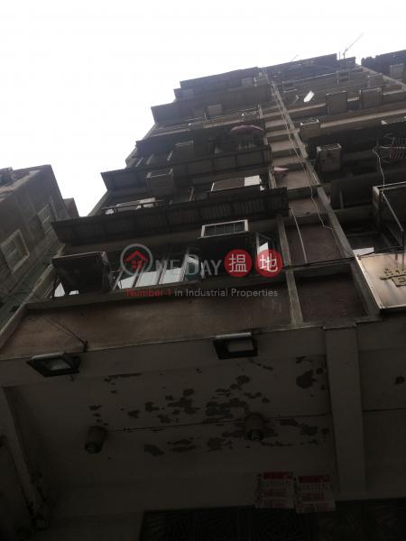打鼓嶺道53號 (53 TAK KU LING ROAD) 九龍城|搵地(OneDay)(3)