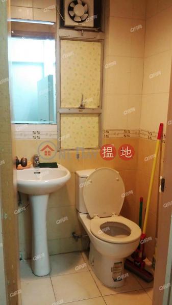 Whampoa Estate - Yuen Kwai Building | 2 bedroom High Floor Flat for Rent | 119 Dock Street | Kowloon City, Hong Kong | Rental | HK$ 15,500/ month