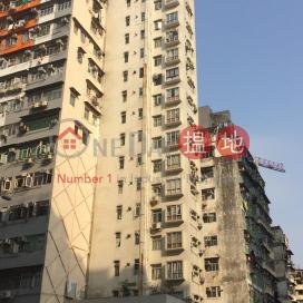 Ridon Building,Sham Shui Po, Kowloon