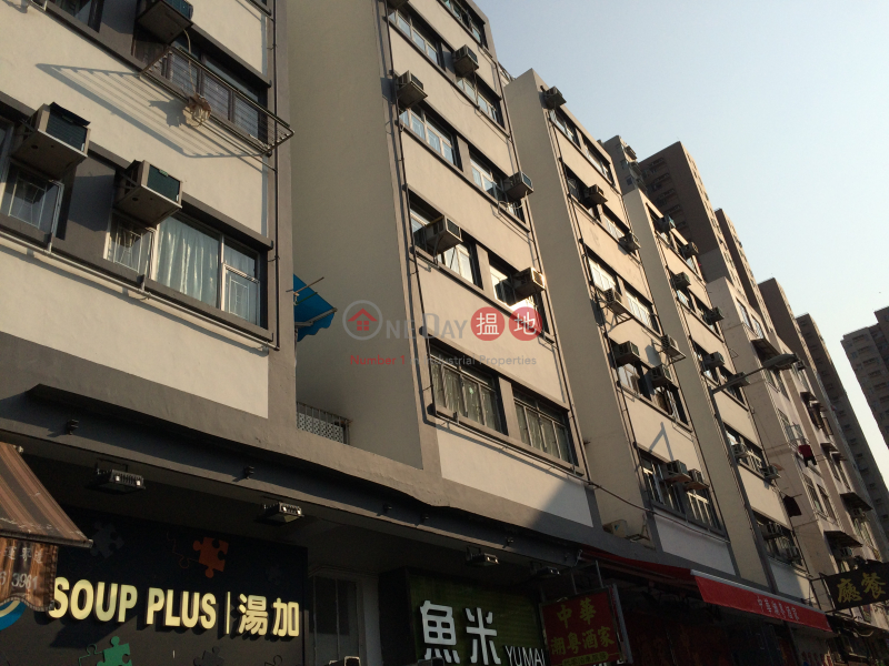 Hong Lok Building (Hong Lok Building) Tai Wai|搵地(OneDay)(3)