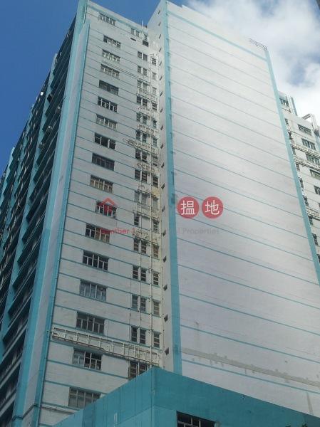 德高中心 (Texaco Centre or QPL Industrial Building) 荃灣東|搵地(OneDay)(5)