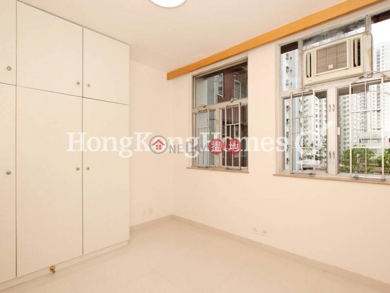 漢宮閣 (24座)三房兩廳單位出租 漢宮閣 (24座)((T-24) Han Kung Mansion On Kam Din Terrace Taikoo Shing)出租樓盤 (Proway-LID24913R)