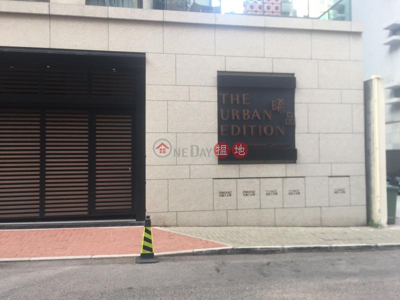 梅馨街8號 (8 Mui Hing Street) 跑馬地|搵地(OneDay)(3)