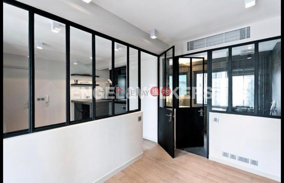 Midland Court | Please Select Residential Sales Listings HK$ 7.6M