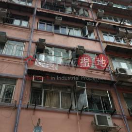 1076 Canton Road,Mong Kok, Kowloon