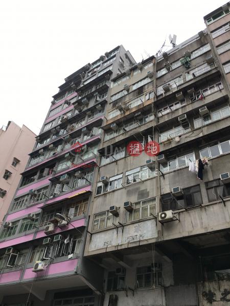 福華街9號 (9 Fuk Wa Street) 深水埗|搵地(OneDay)(2)