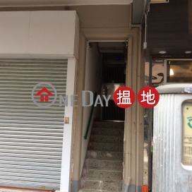 3 South Wall Road|城南道3號
