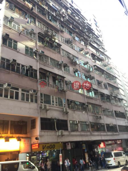 鴻業大廈 (Hung Yip Building) 灣仔|搵地(OneDay)(4)