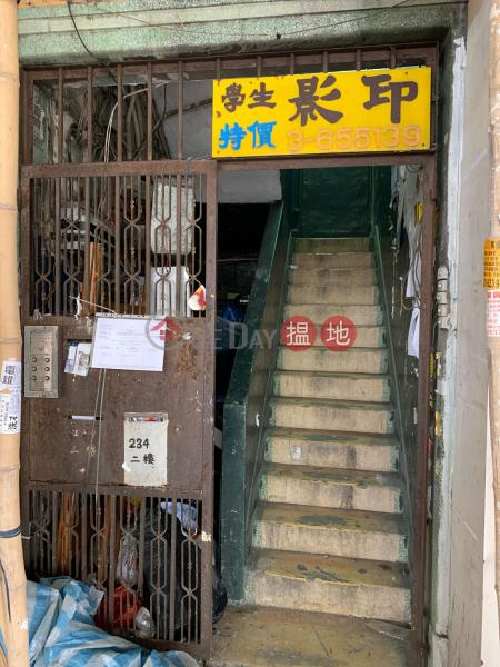 234 Ma Tau Wai Road (234 Ma Tau Wai Road) To Kwa Wan|搵地(OneDay)(1)