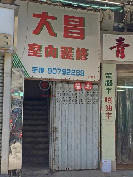 San Kin Street 17 (San Kin Street 17) Sheung Shui|搵地(OneDay)(1)