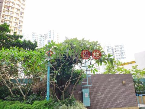 Yuk Tao House (Block B) Tung Tao Court   2 bedroom Low Floor Flat for Sale Yuk Tao House (Block B) Tung Tao Court(Yuk Tao House (Block B) Tung Tao Court)Sales Listings (XGGD738300744)_0