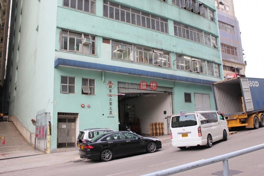 裕林第3工業大廈 (Yee Lim Industrial Building Stage 3) 葵涌|搵地(OneDay)(1)